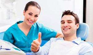 Выбор стоматологии для лечения?